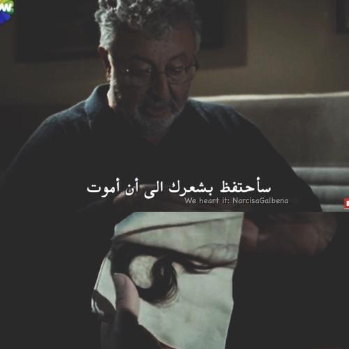 صور حزينة مكتوب عليها كلام حب 76