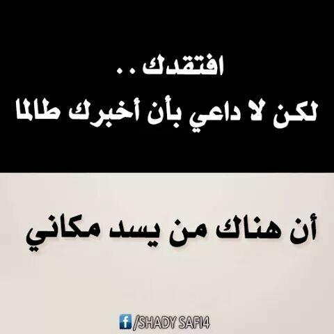 صور حزينة عن الشوق 71