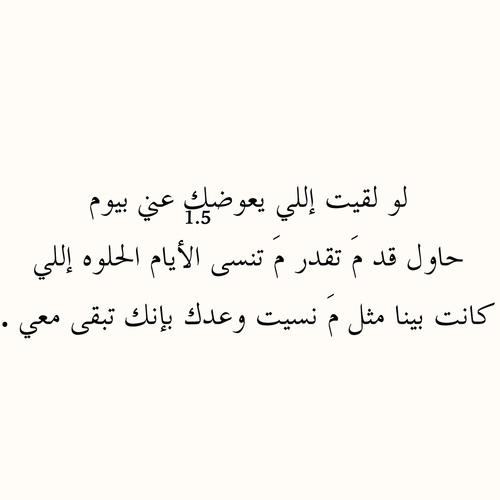 صور حزينة وعتاب للحبيب 71
