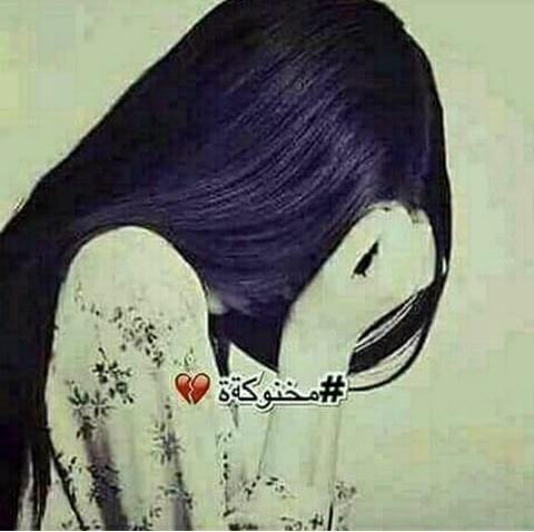 صور حزينة بنات 23