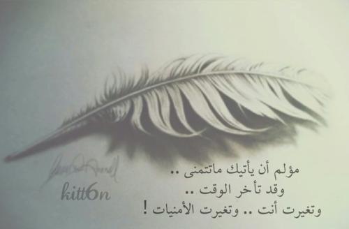اجمل الصور الحزينة مع العبارات 101