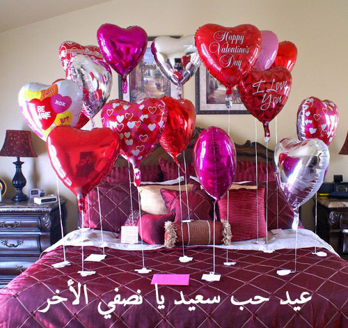 صور عيد الحب جديدة 2