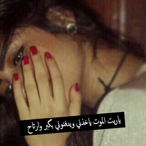 صور بنات جميلات حزينة 7