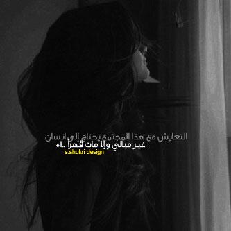 صور حزينة سوداء 3
