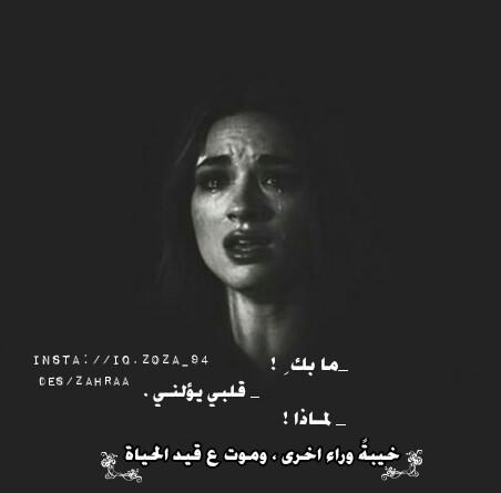 صور كلمات حزينة 46