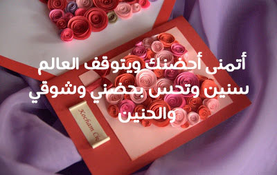 بطاقات عيد الحب 4