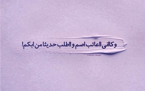 رمزيات حزينة بدون حقوق 48