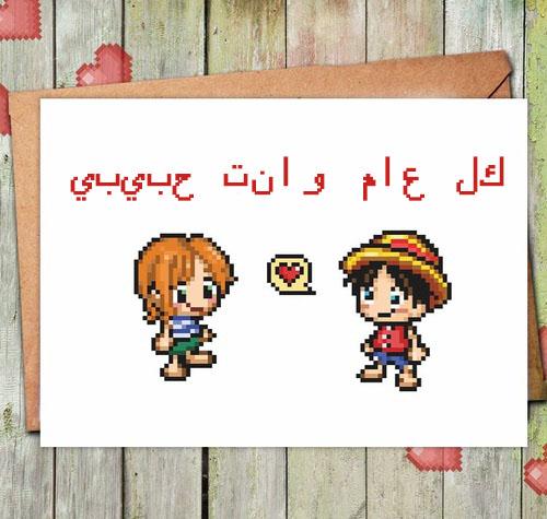 بطاقات عيد الحب 8