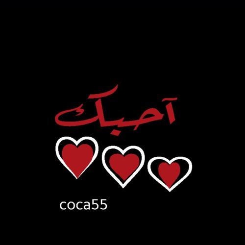 رمزيات عيد الحب 10