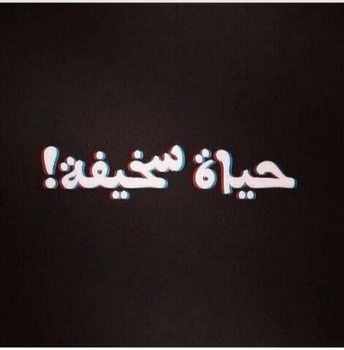 رمزيات حزينة بدون حقوق 54