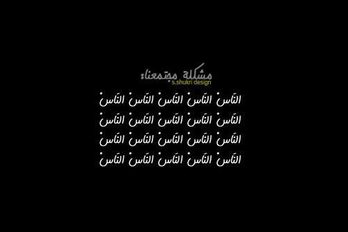 رمزيات حزينة بدون حقوق 55