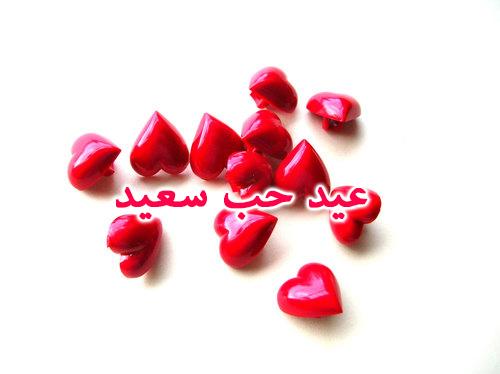 رمزيات عيد الحب 21