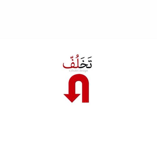 رمزيات حزينة بدون حقوق 56