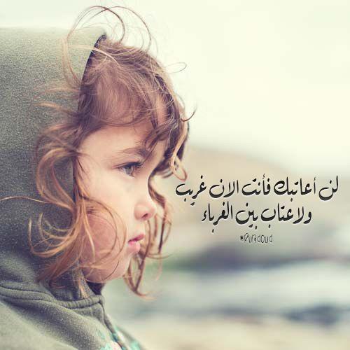 صور اطفال حزينة 18