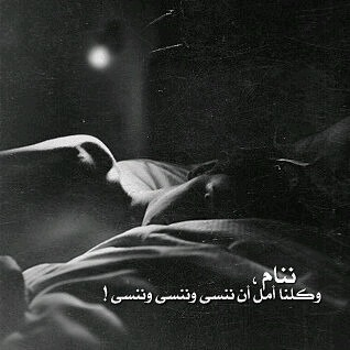 صور حزينة أمل وتفاؤل 55