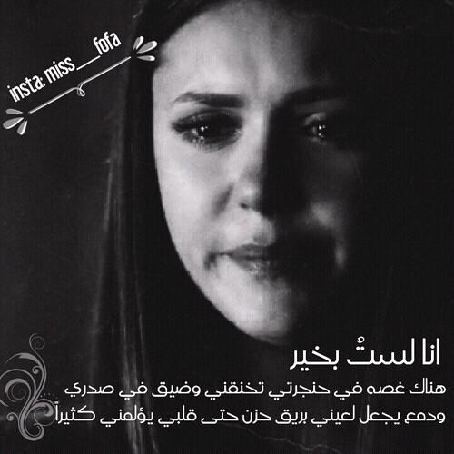 صور بنات جميلات حزينة 14