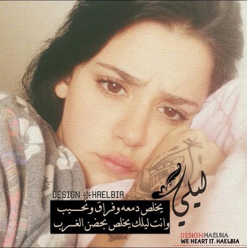 صور بنات جميلات حزينة 2