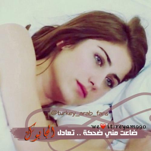 صور بنات جميلات حزينة 3