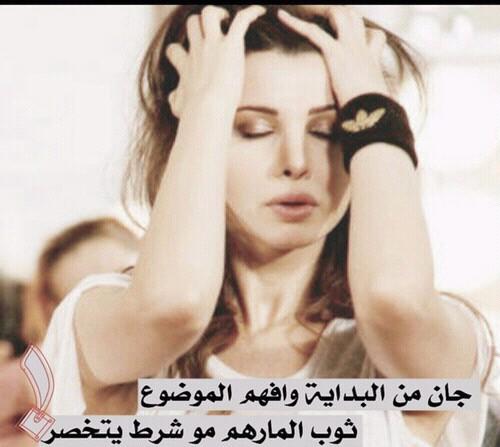 صور بنات جميلات حزينة 16