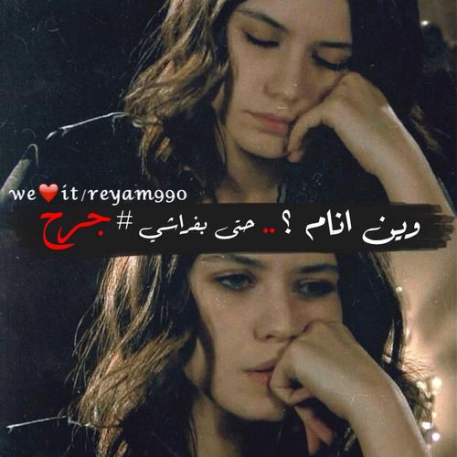 صور بنات جميلات حزينة 17