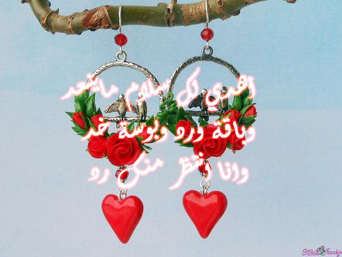 بطاقات عيد الحب 19