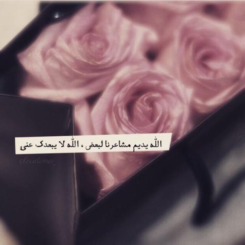 كلام جميل على صور رومانسية 51