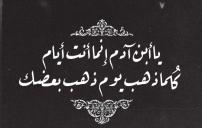 صور حزينة اسلامية 24