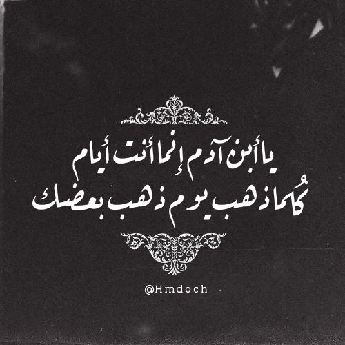 صور حزينة اسلامية 29