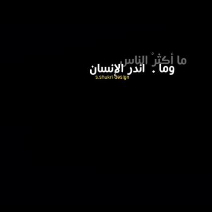رمزيات حزينة بدون حقوق 61