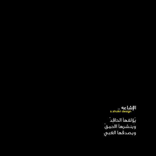 رمزيات حزينة بدون حقوق 62