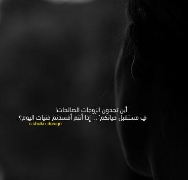 صور حزينة سوداء 15