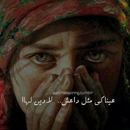 صور حزينة مؤلمة 69