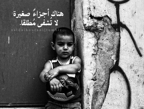 صور حزينة مؤثرة ومعبرة 37