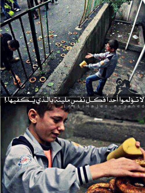 صور حزينة مؤثرة ومعبرة 47