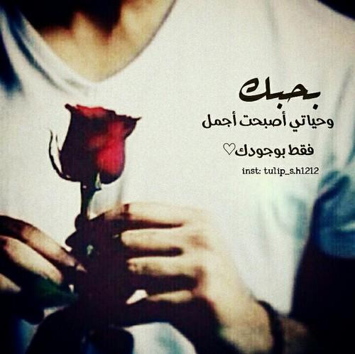 صور رومانسية للحبيبة 26