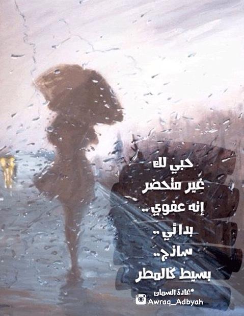 صور مكتوب عليها كلمات رومانسية 61