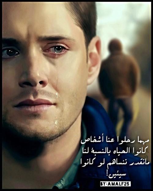 صور حزينة للاصدقاء 43