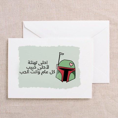 بطاقات عيد الحب 21