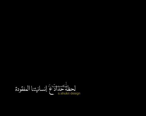 رمزيات حزينة بدون حقوق 69