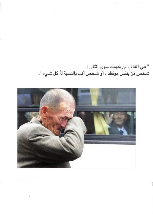 صور حزينة مؤثرة ومعبرة 54