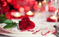 صور عيد الحب ورد 2