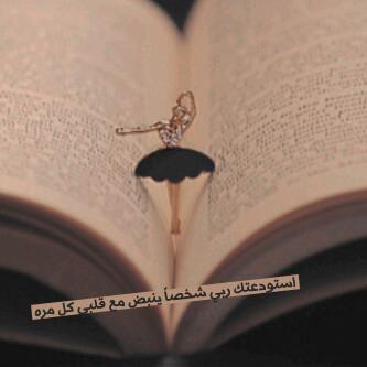 كلام جميل على صور رومانسية 58