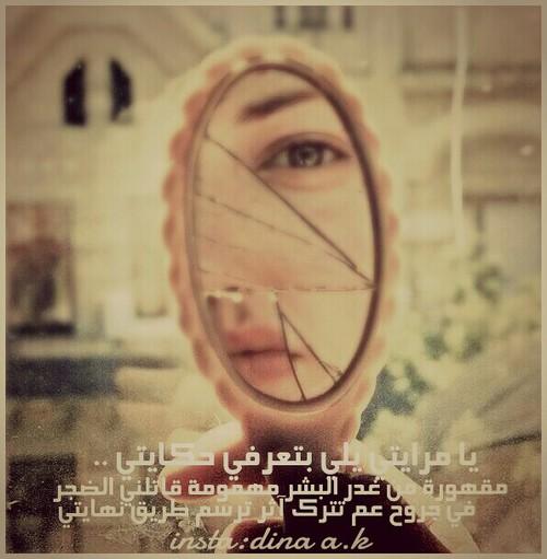 صور عن جرح البنت 55