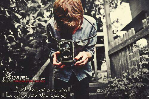 صور تجريح للحبيب 54