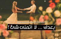 صور رومانسية عن الحب 2