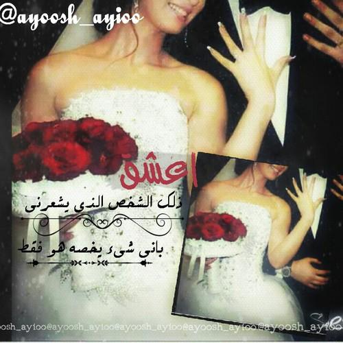 صور رومانسية مكتوب عليها كلام رومانسي 58