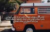 خواطر شوق وحنين 1