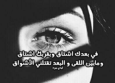 قصائد شوق وحنين 1