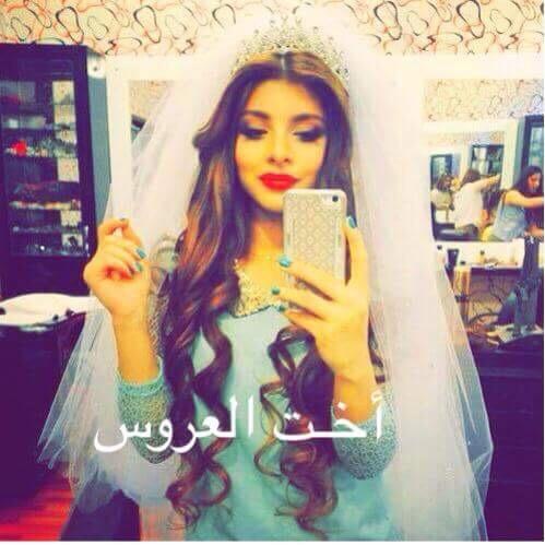 صور اخت العروسة 33