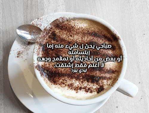 رسائل شوق صباحيه 1